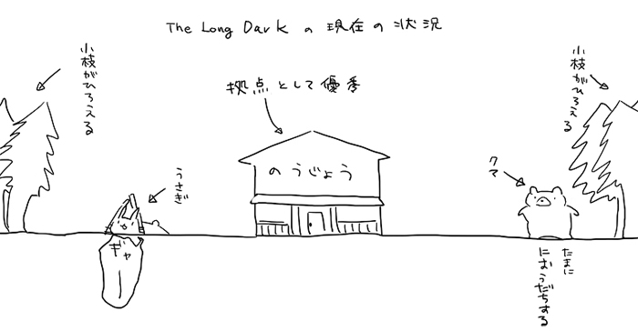 20150811a.jpg