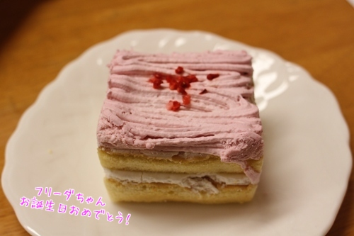 cake-20150711.jpg