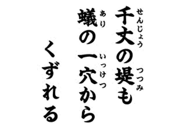 20150217020927efc.jpg