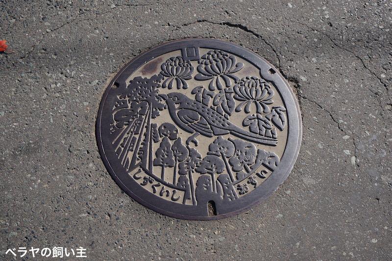 BNK_Shizukuishi_DSC02209.jpg