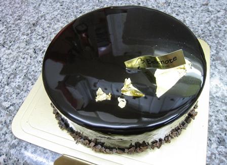 2015entremet-glacagechocolat.jpg