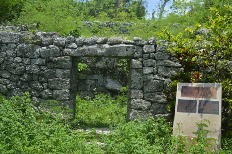 14四島主の墓