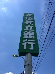 洋食OKADA5