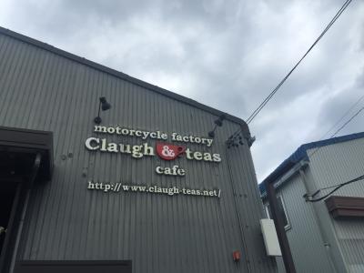 Claugh&Teas クラフティーズ12