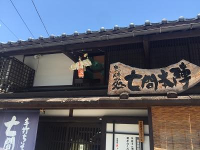 福そば 本店2