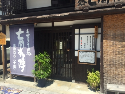 福そば 本店1