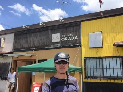 洋食OKADA15
