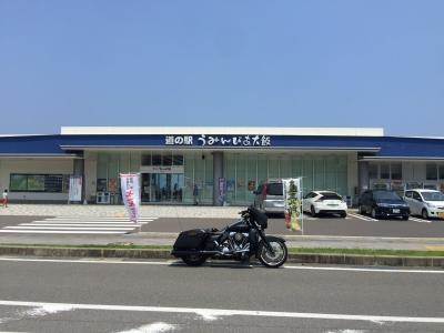 富田屋25