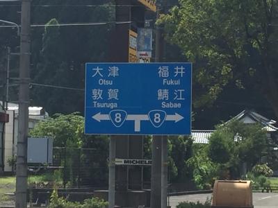 そば処 福そば 本店33