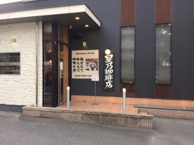 天丼 平右衛門29