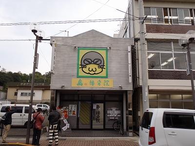 2012 小豆島5