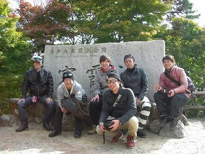 2012 小豆島1