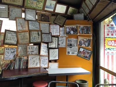 美富士食堂3