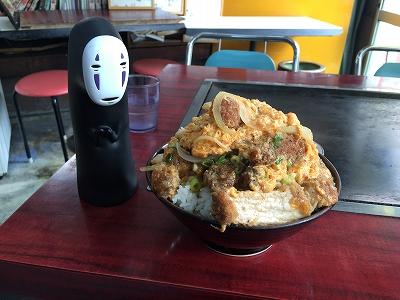美富士食堂7