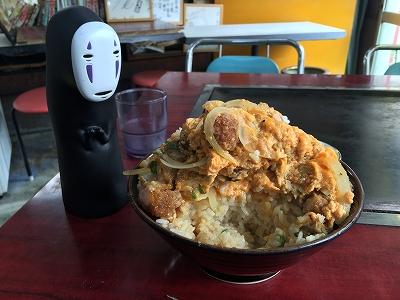 美富士食堂9