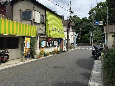 美富士食堂6