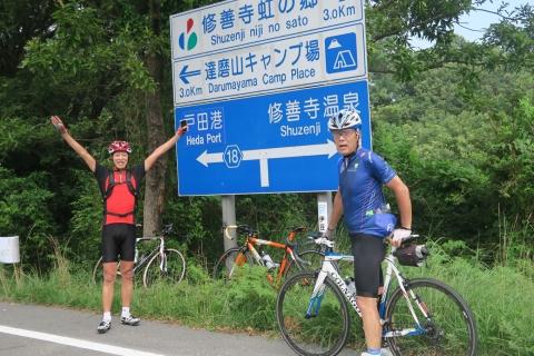 07県道18号修善寺戸田線