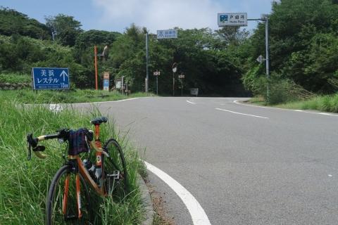 15戸田峠