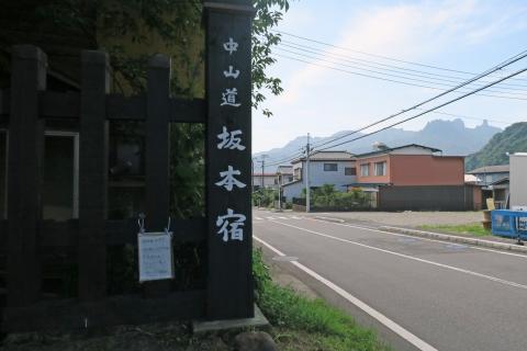 20坂本宿