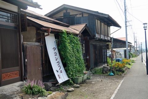 21坂本宿