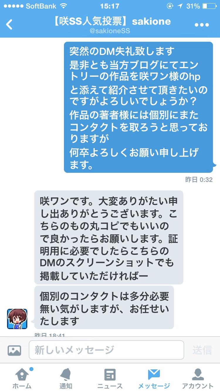 201508191523548f5.jpg