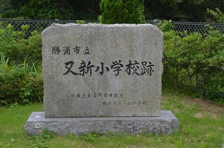 20150717又新小学校03
