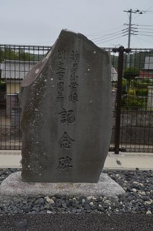 20150717新戸小学校01