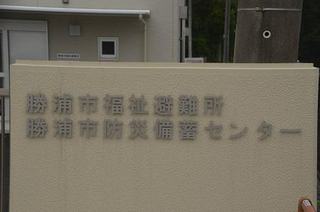 20150717新戸小学校13