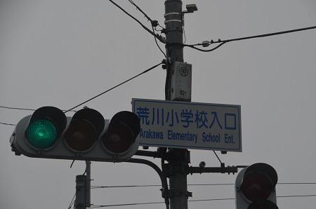 20150717荒川小学校01