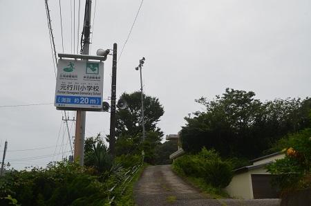 20150717行川小学校22
