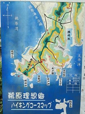 20150717鵜原理想郷55