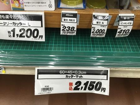 20150721びいすけと買い物02