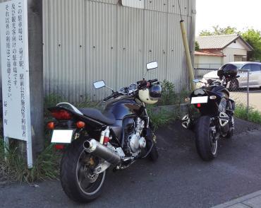 好きですバイク