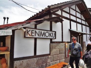 KENMOKU