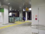 夜の袖ヶ浦駅にて