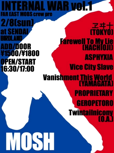 20150208_flyer
