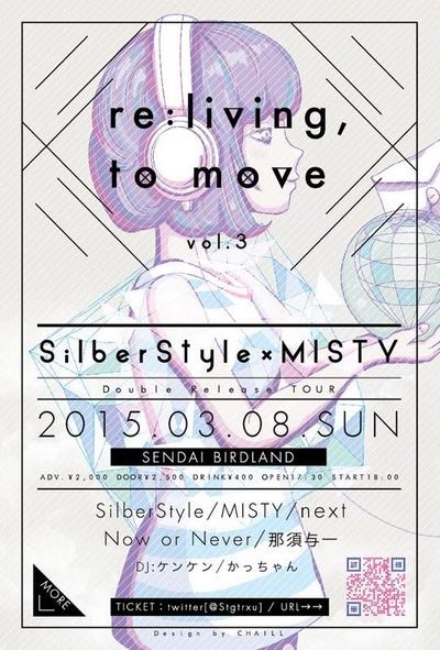 20150308_flyer