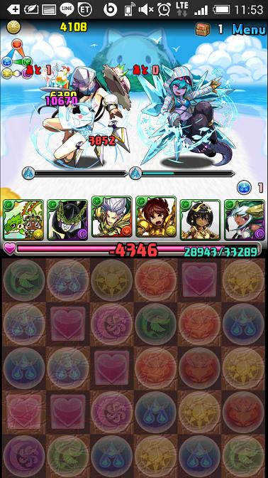 Screenshot_2015-08-12-11-53-08.png