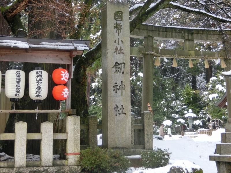 s-1劒神社