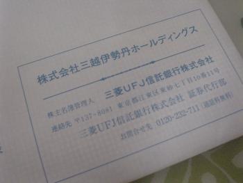 DSC10829 (1)