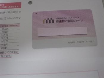 DSC10829 (3)