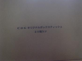DSC10653 (11)