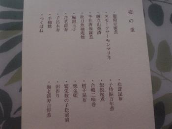 DSC10882 (1)