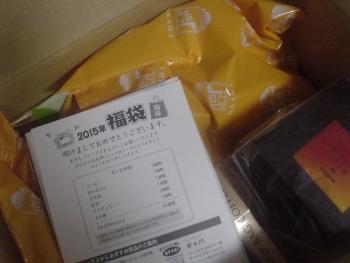DSC11175 (12)