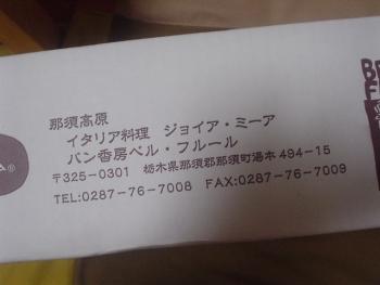 DSC11379 (18)