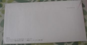 DSC11605 (1)