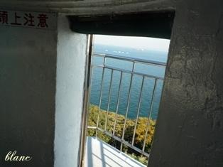 観音埼(3)