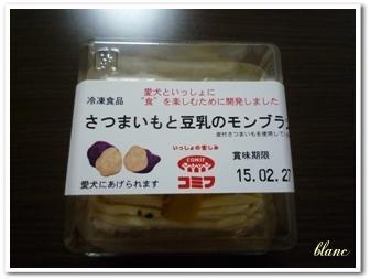 ケーキ(1)