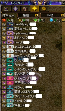 20150807gv1.jpg