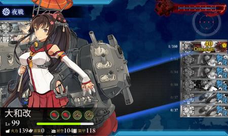 試製51サンチ連装砲を喰らえっ